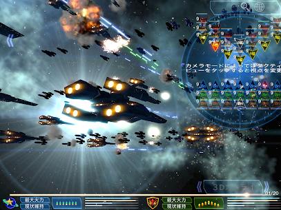 Celestial Fleet [formation battle] 9