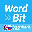 WordBit Английский язык (на блокировке экрана) icon