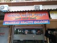 Prabhat Beauty Salon photo 1