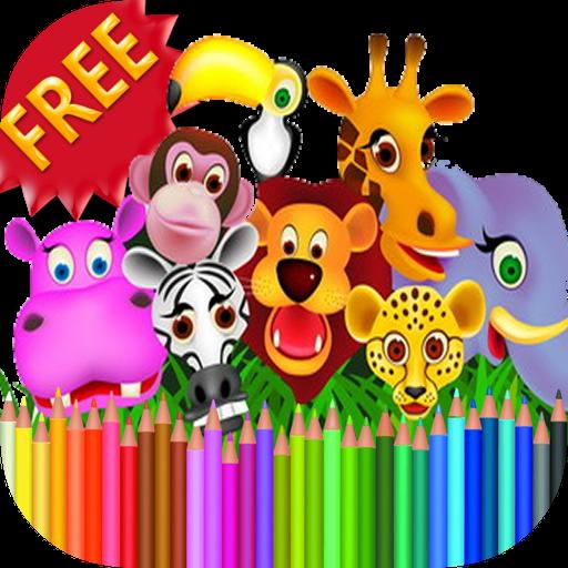 解谜の塗り絵の野生動物 LOGO-記事Game