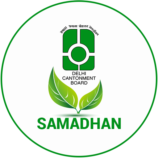 Samadhan Delhi Cantt app (apk) free download for Android/PC/Windows