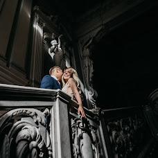 Wedding photographer Yulya Marugina (Maruginacom). Photo of 14.09.2019
