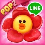 LINE POP2 5.2.0