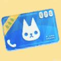 コールチケット