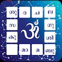 Horoscope in Malayalam : Malayalam Jathakam icon