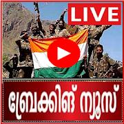 Free Malayalam News Live APK for Windows 8