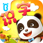 Learn Chinese with Super Panda 8.22.00.03