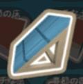 魔法アカデミーの屋根