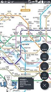 Subway Korea - screenshot thumbnail
