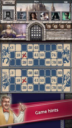 Loto 2.2.0 screenshots 15