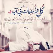 صور اسلامية بدون نت