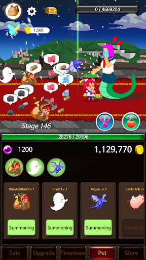 ExtremeJobs Knight's Assistant screenshot 13