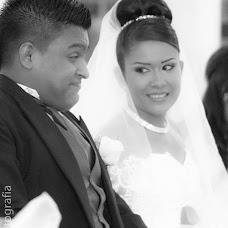 Wedding photographer Ely Velasquez (ElyV). Photo of 28.01.2018