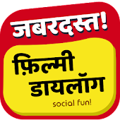 Filmi Dialogue Social Fun
