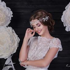 Wedding photographer Svetlana Korchagina (Korchagina). Photo of 08.05.2016