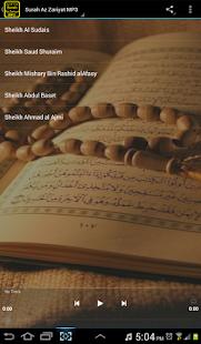 Surah Az Zariyat MP3 - náhled