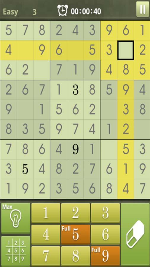 number puzzle king- screenshot