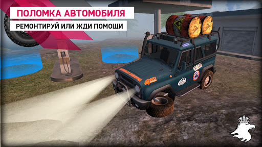 Offroad Track: Mudrunner Simulator Online 1.6.6 screenshots 3