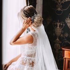 Hochzeitsfotograf Ekaterina Davydova (Katya89). Foto vom 18.01.2019