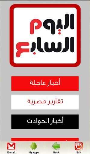 Youm7 اليوم السابع