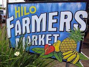 Photo: Famous market in Hilo.
