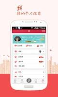Screenshot of K歌达人(K歌達人 )