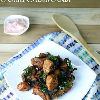 Kerala Chicken Roast / Fry