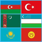 National anthem of Turkish states (Ringtones)