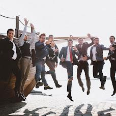 Wedding photographer Tatyana Starkova (starkovaphoto). Photo of 10.05.2018