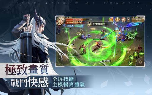 混沌起源M screenshot 15