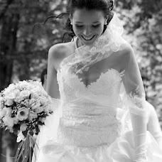 Wedding photographer Vasiliy Saenko (Vassaenko). Photo of 26.04.2016
