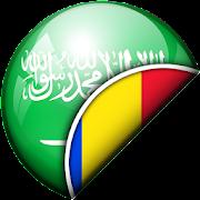 Arabic-Romanian Translator