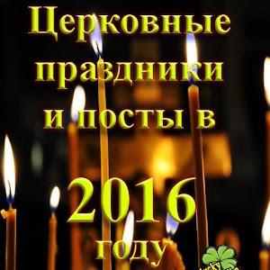 Праздник сегодня день российского флага
