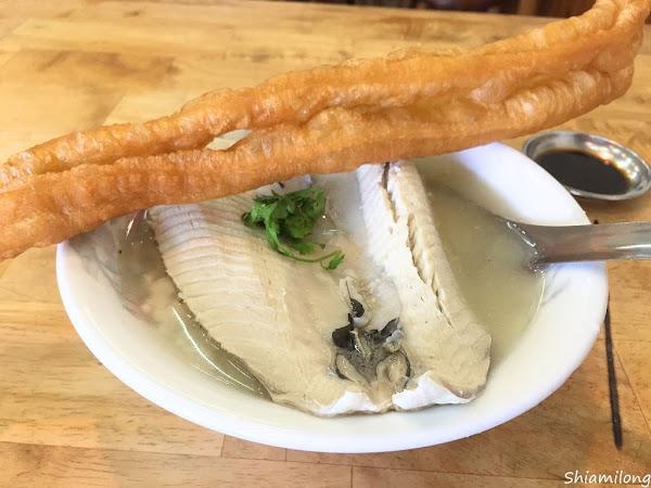 鄭家虱目魚粥 - 台南人的元氣早餐