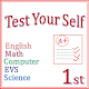 Download Test yourself - Learn practice and test CBSE For PC Windows and Mac