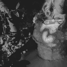 Wedding photographer Alina Petrina (PetrynaAlina). Photo of 24.07.2017