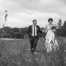 Wedding photographer Stanislav Rogov (RogovStanislav). Photo of 05.11.2017