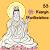 33 Kuanyin Manifestation file APK for Gaming PC/PS3/PS4 Smart TV