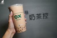 OX Tea - 圈叉奶茶