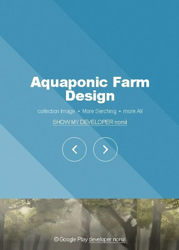 水族農場設計