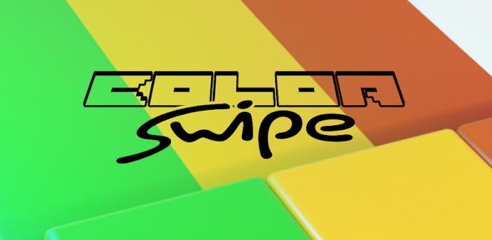 Color Swipe