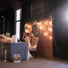 Wedding photographer Anna Porechina (porechina). Photo of 04.06.2017