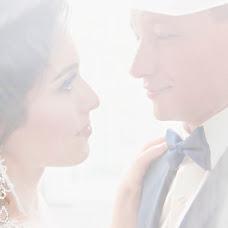 Wedding photographer Yulya Pavalyuk (Farmuty). Photo of 29.01.2018