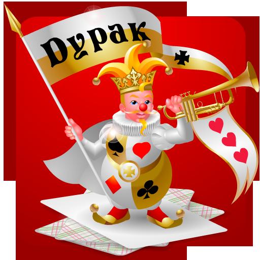 Durak II+ (game)