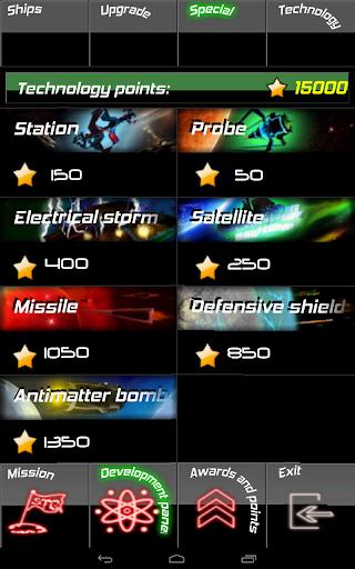 Space STG II screenshot 14