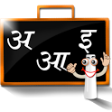 Learn Marathi icon
