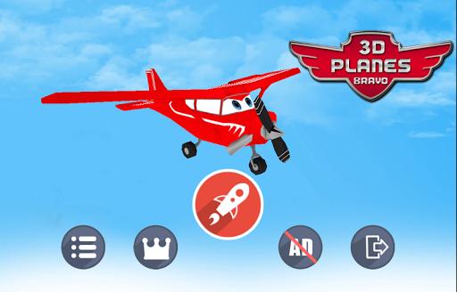 3D PLANES - BRAVO (No Ads) 12.0.3 screenshots 1