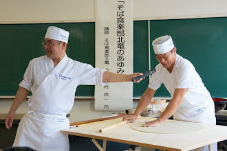 Photo: 「そば食楽部北竜のあゆみ」中村尚一 会長(ひまわり大学)