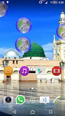 Madina Live Wallpaper - screenshot