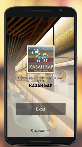 Kazan Bar